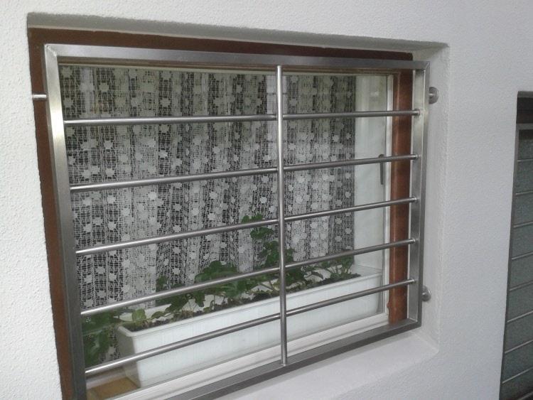 Fenstersicherung - Einbruchsicherung fur fenster ...